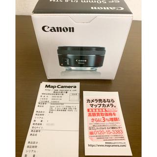 Canon - 【新品未開封】EF50mm f1.8 STM