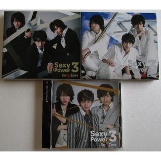 セクシー ゾーン(Sexy Zone)のSexy Zone Sexy Power3 初回限定盤A・B・通常盤(ポップス/ロック(邦楽))