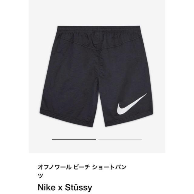 NIKE(ナイキ)のステューシー ナイキ ショートパンツ メンズのパンツ(ショートパンツ)の商品写真