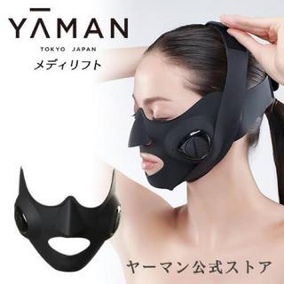 YA-MAN - YA-MAN メディリフト 美顔器 EP-14BB メディリフトゲル付き