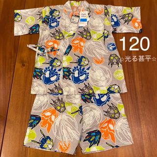 BANDAI - 新品 仮面ライダー ゼロワン 光る甚平 男の子 120 子供 浴衣