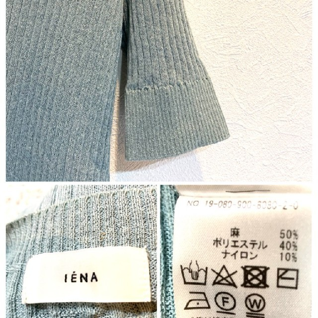 IENA(イエナ)のIENA 19SS シアーリブショートスリーブプルオーバー レディースのトップス(ニット/セーター)の商品写真