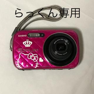 カシオ(CASIO)の希少 サンリオCASIO EX-N10 キティちゃんモデル 通販オリジナルピンク(コンパクトデジタルカメラ)
