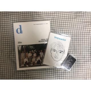 セブンティーン(SEVENTEEN)のSEVENTEEN Dicon 写真集(K-POP/アジア)