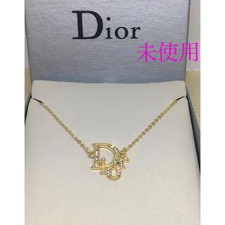 Christian Dior - 未使用 クリスチャン ディオール Diorロゴネックレス