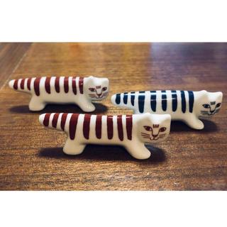 Lisa Larson - 未使用 リサラーソン マイキー 3個 箸置き 猫好き ネコ 置き物 北欧 赤&紺