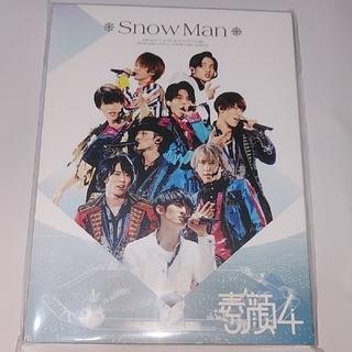 Johnny's - Snow Man 素顔4 新品未開封