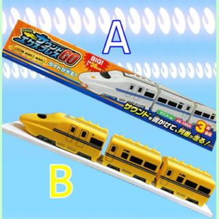 バンダイ(BANDAI)の列島縦断!サウンドエクスプレスGO 列車 新幹線(電車のおもちゃ/車)