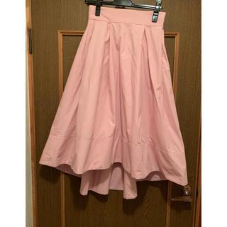 ドロシーズ(DRWCYS)のDRWCYS♡スカート(ロングスカート)