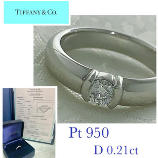 Tiffany & Co. - TIFFANY ☆ Pt950 / D 0.21ct / ドッツリング / #9