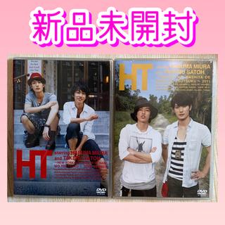 三浦春馬×佐藤健 HT  DVD  2枚セット
