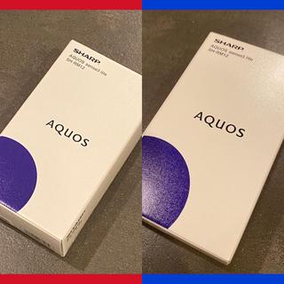アクオス(AQUOS)のAQUOS Sense3 lite black 計2台 Roma様(スマートフォン本体)
