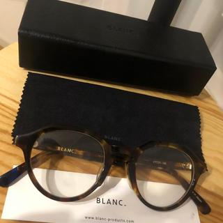 アヤメ(Ayame)のBLANC.. BM001 DM(サングラス/メガネ)