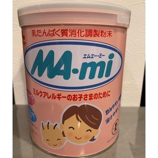 森永乳業 - エムエーミー エムエー・ミー 森永 粉ミルク