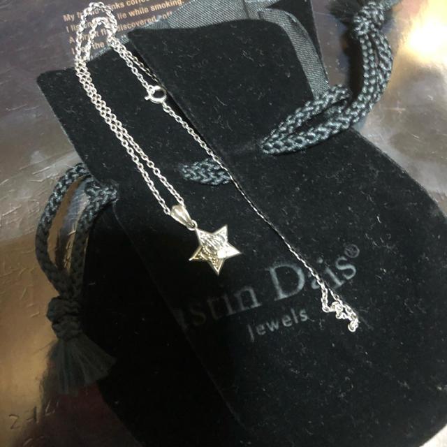 Justin Davis(ジャスティンデイビス)のお盆SALE!コディサンダーソン ネックレス メンズのアクセサリー(ネックレス)の商品写真
