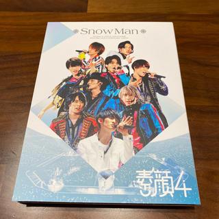 限定盤!SnowMan 素顔4 ライブ DVD