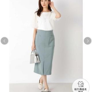 NATURAL BEAUTY BASIC - ミントグリーンスカート