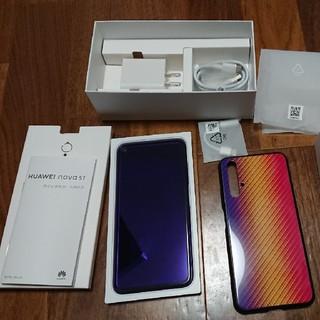 ANDROID - Huawei nova 5t パープル 美品