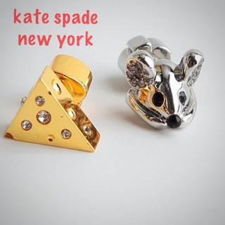 ケイトスペードニューヨーク(kate spade new york)の【新品¨̮♡︎】ケイトスペード ネズミ&チーズのピアス(ピアス)