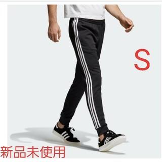 adidas - adidas アディダスオリジナルス トラックパンツ ジャージ S cw1275