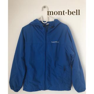 モンベル(mont bell)の再値下げ!mont-bell マウンテンパーカー(ナイロンジャケット)