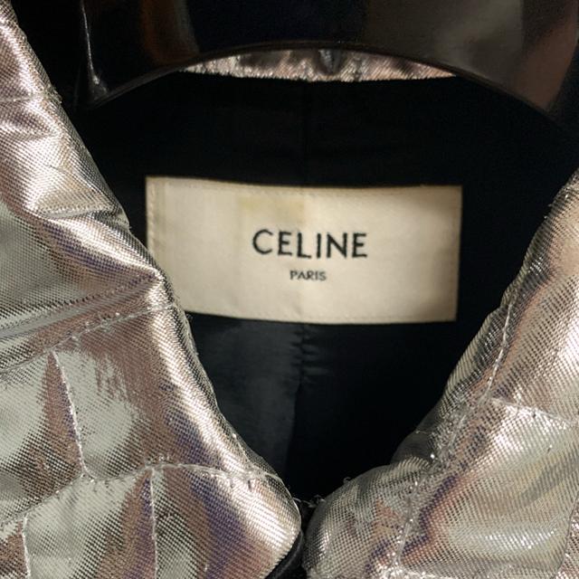 celine(セリーヌ)のセリーヌ クロコダイルパターンラメ・テディブルゾン シルバー メンズのジャケット/アウター(ブルゾン)の商品写真