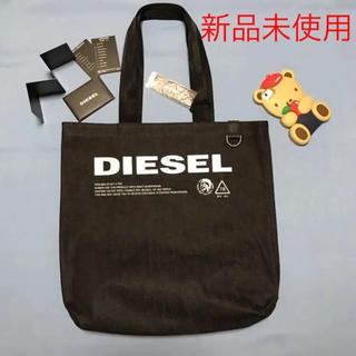 ディーゼル(DIESEL)のとっても便利な大きめトートバック ブラックデニム DIESEL (トートバッグ)