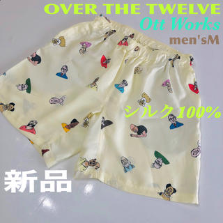 新品 OVER THE TWELVE OTT WORKS 絹100 M