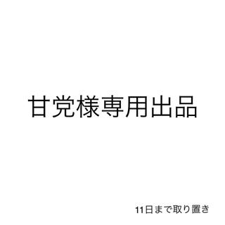 ジャニーズJr. - 道枝駿佑 アクリルキーホルダー