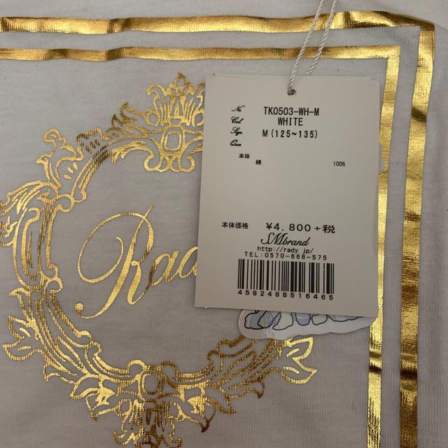 Rady(レディー)のちびRady ホテルシリーズTシャツ キッズ/ベビー/マタニティのキッズ服女の子用(90cm~)(Tシャツ/カットソー)の商品写真