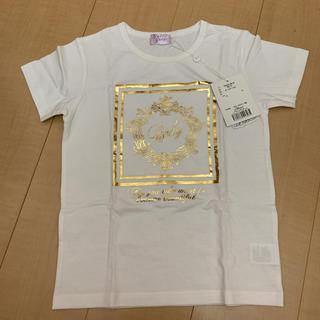 Rady - ちびRady ホテルシリーズTシャツ