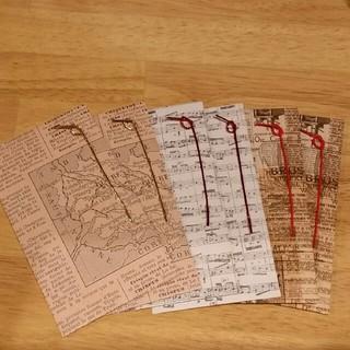 ぽち袋 のし風飾り付き(カード/レター/ラッピング)