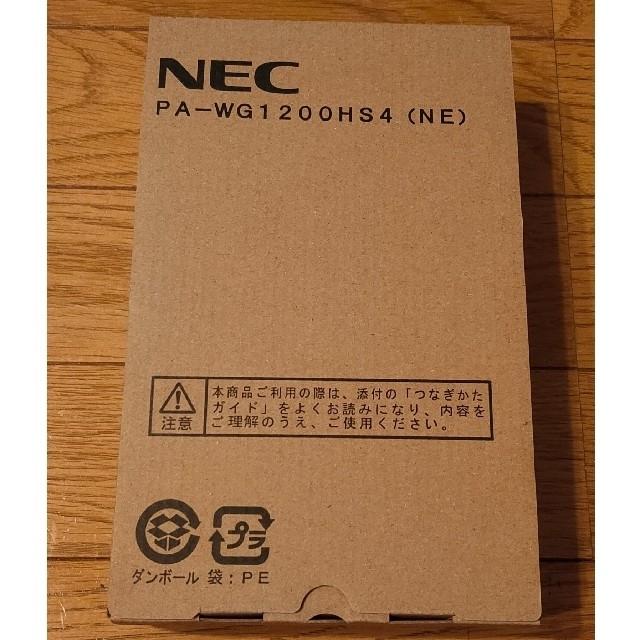 NEC(エヌイーシー)の【新品未使用】NEC 無線ルータ WG1200HS4 スマホ/家電/カメラのPC/タブレット(PC周辺機器)の商品写真
