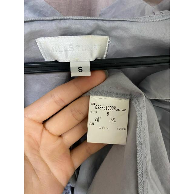 JILLSTUART(ジルスチュアート)のJILL STUART ジルスチュアート ブラウス ブルーグレー Sサイズ レディースのトップス(カーディガン)の商品写真