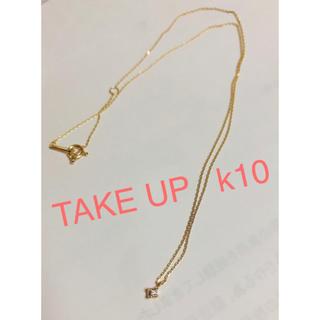 TAKE-UP - TAKE UP  k10 ネックレス