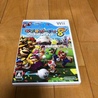 Wii - マリオパーティ8 Wii 盤面傷少なめ