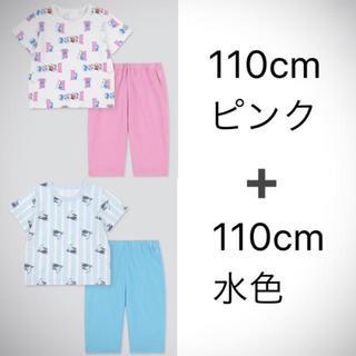 ドラえもん パジャマ 110cm ユニクロ(パジャマ)