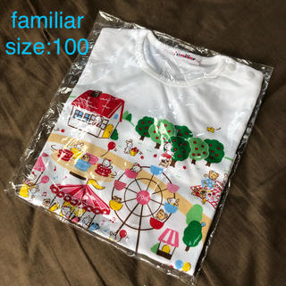 familiar - 【新品未開封】ファミリア ファミちゃん おはなしTシャツ 70周年 100