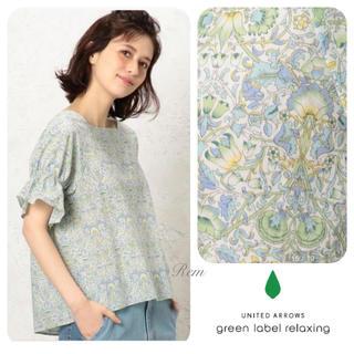 green label relaxing - 定価¥10,890/グリーンレーベルリラクシング/リバティ ロデン ブラウス