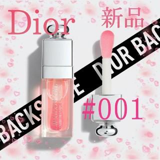 Dior - 【新品】Dior アディクトリップグロウオイル 001 ピンク