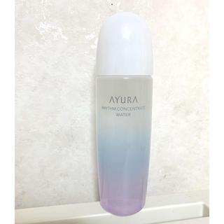 アユーラ(AYURA)のAYURA アユーラ リズムコンセントレートウォーター 化粧水(化粧水/ローション)