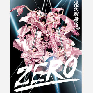 Johnny's - 滝沢歌舞伎ZERO 初回盤