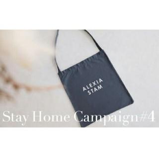 ALEXIA STAM - 【新品】ALEXIASTAM ノベルティショルダーバッグ エコバッグ 非売品