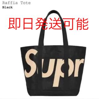 Supreme - Supreme Raffia Tote