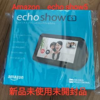 エコー(ECHO)のamazon echo show5 新品未使用(スピーカー)