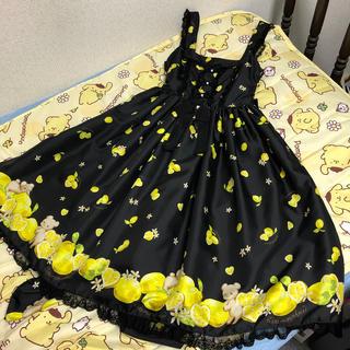メタモルフォーゼタンドゥフィーユ(metamorphose temps de fille)のDreaming Heart Lemon ロング丈JSK(ロングワンピース/マキシワンピース)