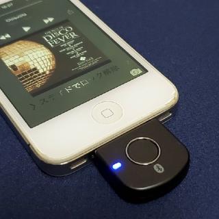 SONY - SONY TMR-BT8IP iPod専用ステレオトランスミッター