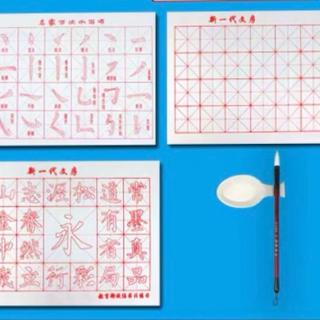 水書きセット 中楷筆 水皿 水で書道 習字