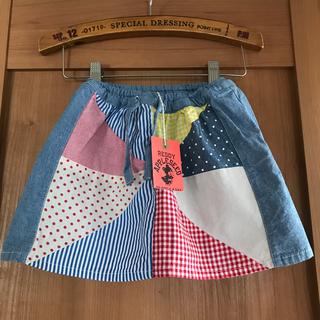 レディーアップルシード(REDDY APPLESEED)の値下げしました▼▼新品 スカート (スカート)