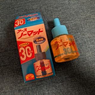 アースセイヤク(アース製薬)のアースノーマット詰め替えボトル30日(日用品/生活雑貨)